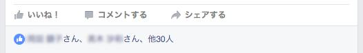f:id:takahikonojima:20160302172418p:plain