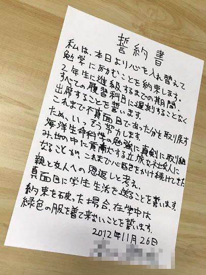f:id:takahikonojima:20160324174008j:plain
