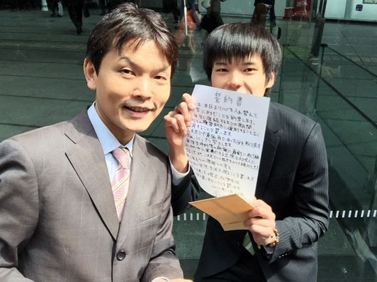 f:id:takahikonojima:20160324174025j:plain
