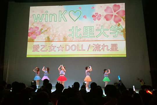 f:id:takahikonojima:20160329152249j:plain