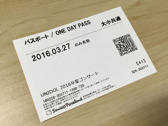 f:id:takahikonojima:20160329152307j:plain