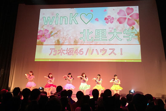 f:id:takahikonojima:20160329152341j:plain