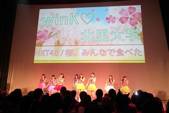 f:id:takahikonojima:20160329152354j:plain