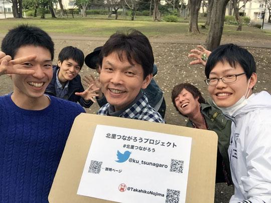 f:id:takahikonojima:20160402190610j:plain