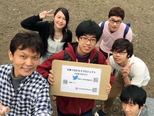 f:id:takahikonojima:20160402190633j:plain