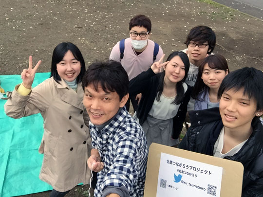 f:id:takahikonojima:20160402190645j:plain