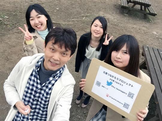 f:id:takahikonojima:20160402190650j:plain