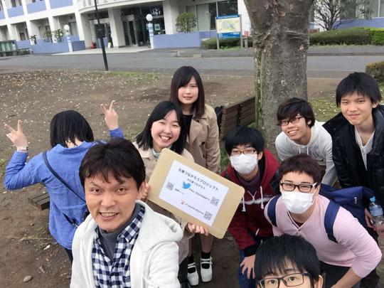 f:id:takahikonojima:20160402190654j:plain
