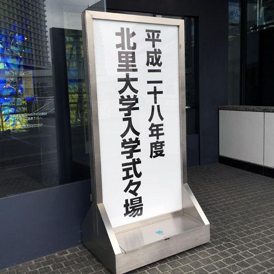 f:id:takahikonojima:20160409141348j:plain
