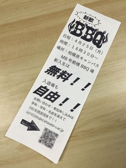 f:id:takahikonojima:20160426172255j:plain