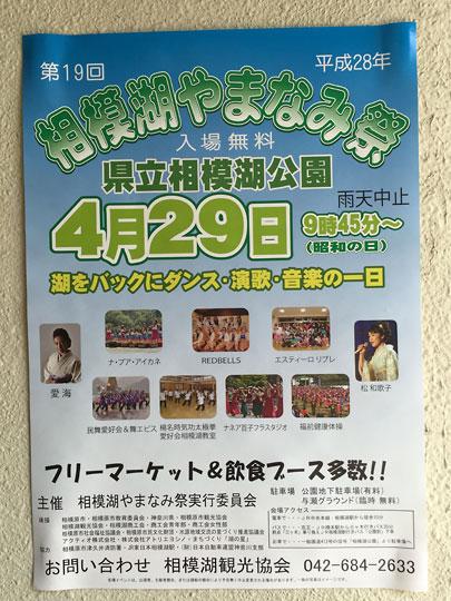 f:id:takahikonojima:20160429165236j:plain