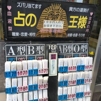 f:id:takahikonojima:20160429165357j:plain
