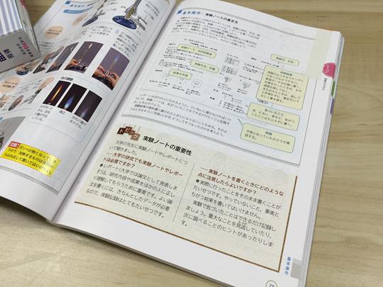 f:id:takahikonojima:20160430095704j:plain