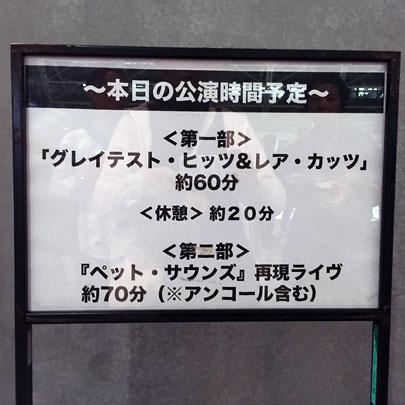 f:id:takahikonojima:20160504101100j:plain