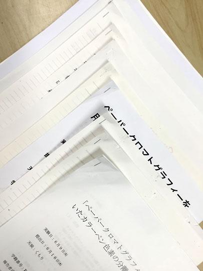 f:id:takahikonojima:20160624192747j:plain