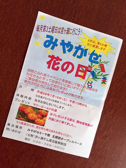 f:id:takahikonojima:20160626181214j:plain