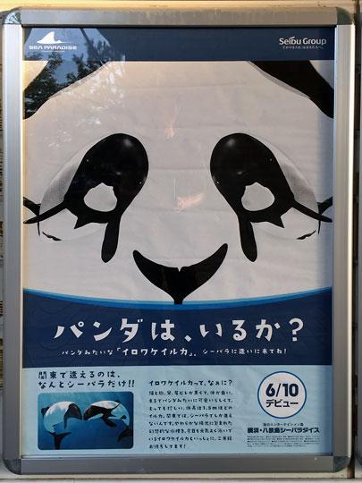 f:id:takahikonojima:20160712140029j:plain