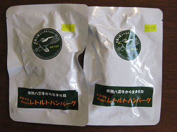 f:id:takahikonojima:20160803152029j:plain