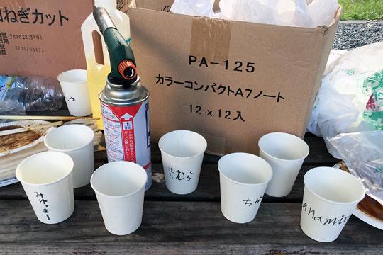 f:id:takahikonojima:20160824170637j:plain
