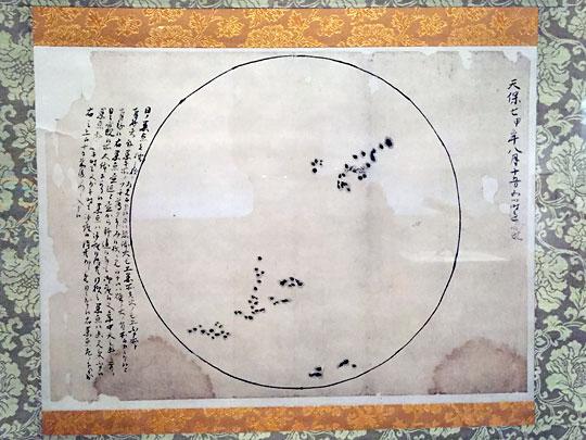 f:id:takahikonojima:20160828180250j:plain