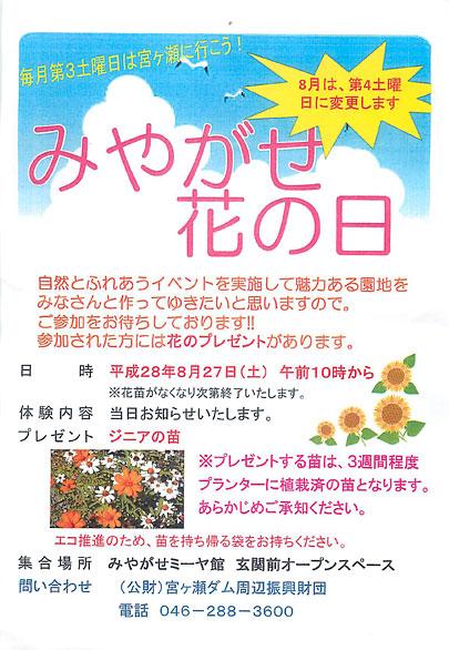 f:id:takahikonojima:20160901185844j:plain