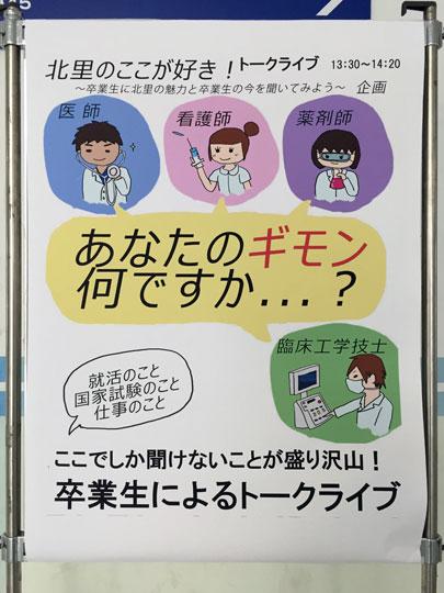 f:id:takahikonojima:20160902164929j:plain