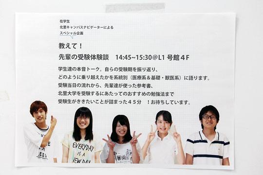 f:id:takahikonojima:20160913155505j:plain