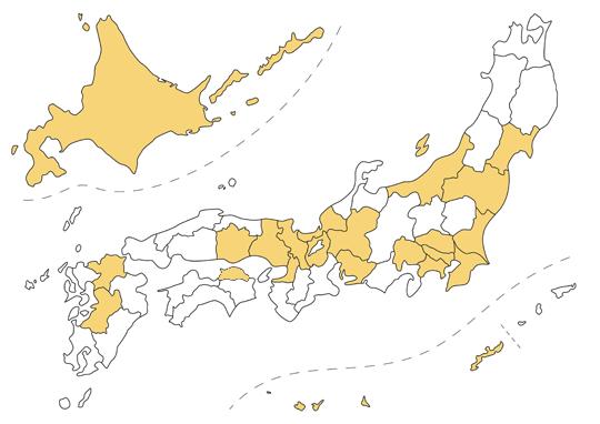 f:id:takahikonojima:20160920142525p:plain