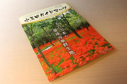 f:id:takahikonojima:20160925195822j:plain