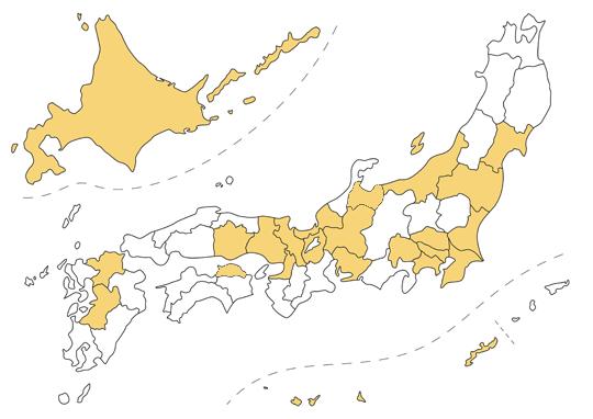 f:id:takahikonojima:20161003181202p:plain