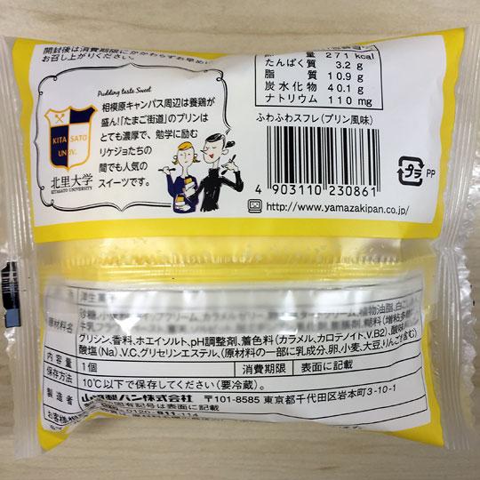 f:id:takahikonojima:20161020172438j:plain