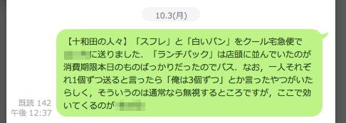 f:id:takahikonojima:20161020173710p:plain