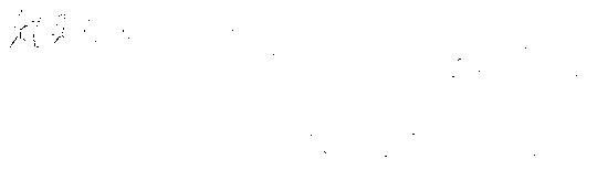 f:id:takahikonojima:20161029202541p:plain