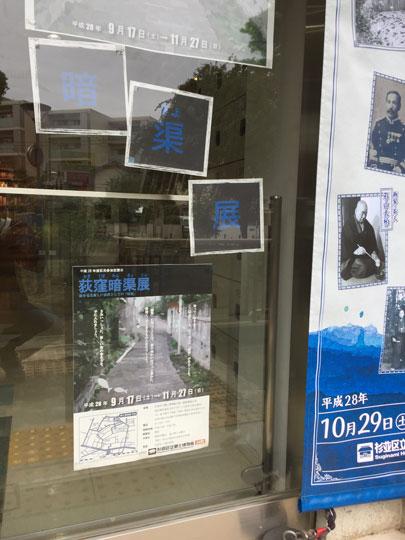 f:id:takahikonojima:20161108125257j:plain