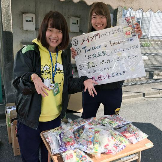 f:id:takahikonojima:20161108173017j:plain