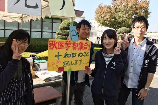 f:id:takahikonojima:20161108173221j:plain