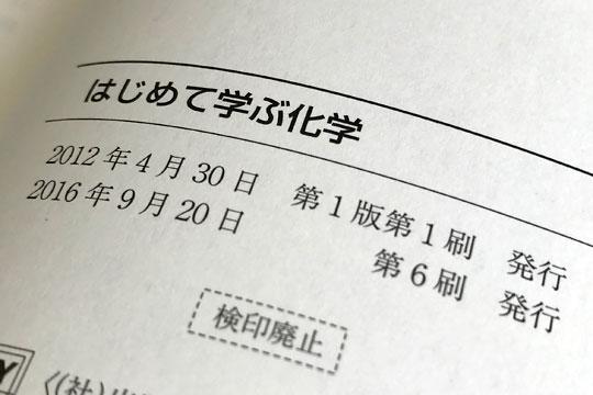 f:id:takahikonojima:20161115115246j:plain