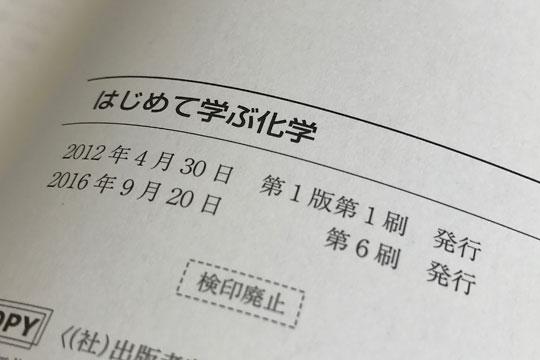 f:id:takahikonojima:20161125173623j:plain