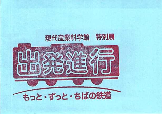 f:id:takahikonojima:20161127181558j:plain