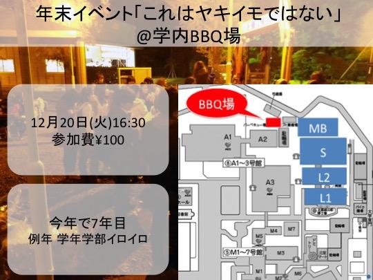 f:id:takahikonojima:20161202162919j:plain