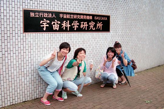 f:id:takahikonojima:20161214160648j:plain