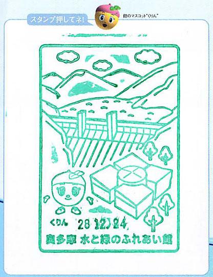 f:id:takahikonojima:20161225112020j:plain