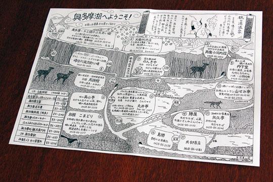 f:id:takahikonojima:20161225112700j:plain