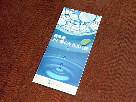 f:id:takahikonojima:20161225112752j:plain
