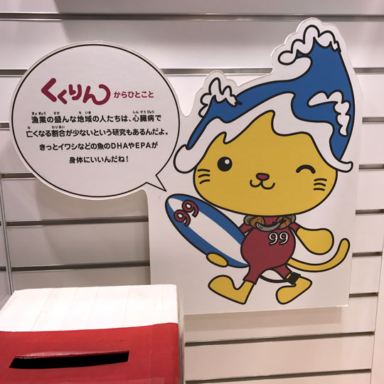 f:id:takahikonojima:20161227165643j:plain
