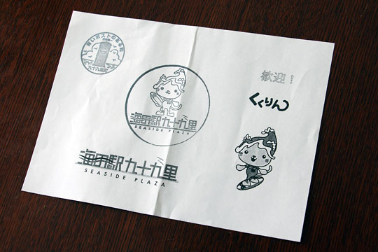f:id:takahikonojima:20161227165650j:plain