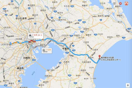 f:id:takahikonojima:20161227180555j:plain