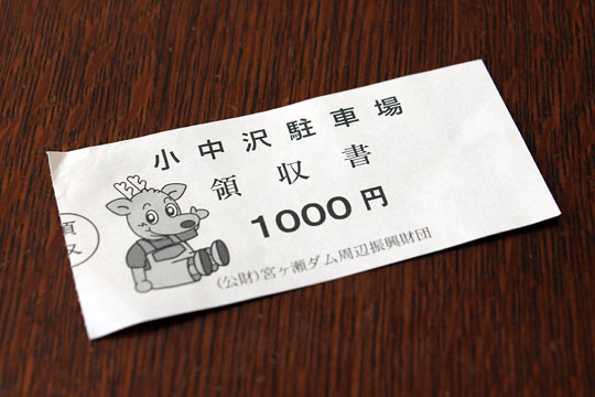 f:id:takahikonojima:20161227191842j:plain
