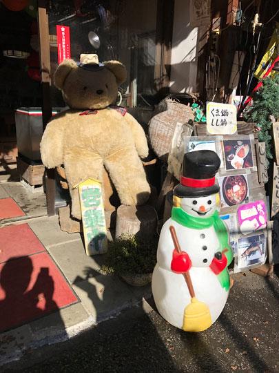 f:id:takahikonojima:20161227191936j:plain
