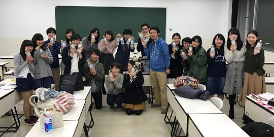 f:id:takahikonojima:20161228165636j:plain